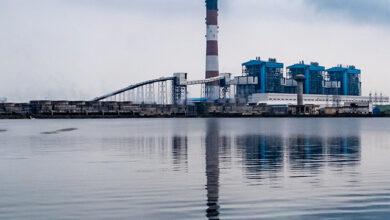 Bajaj Energy IPO