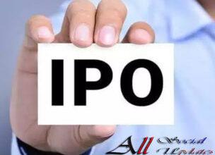 Semrush IPO