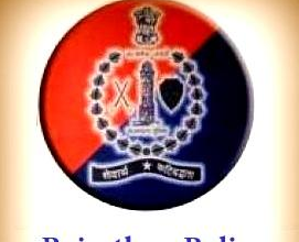Rajasthan Police Constable Exam Result 2021