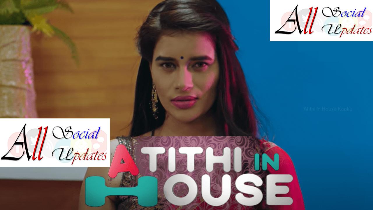 Atithi In House Part 1