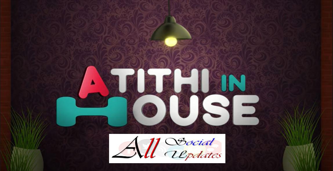 Atithi in House Part 5 Kooku Web Series Release Date Actress