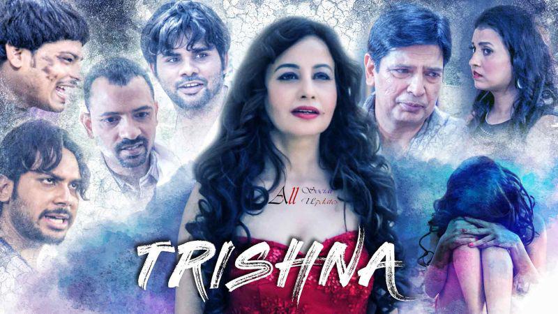 Cine Prime Original Trishna Web Series Release Date Trailer All Episodes Stars Story & More