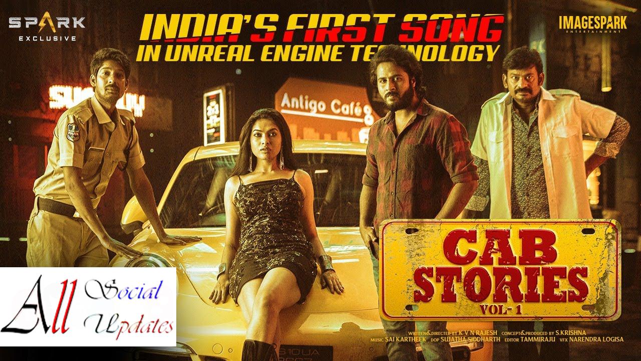 Spark OTT Platform Presents Cab Stories Web Series Release Date HD Trailer All Episodes Story Star Cast & More
