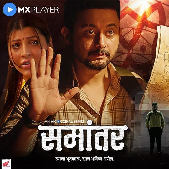 Samantar 2 MX Player Original Web Series All Episodes, Story, Release Date, Star Cast, HD Trailer, & Watch Online