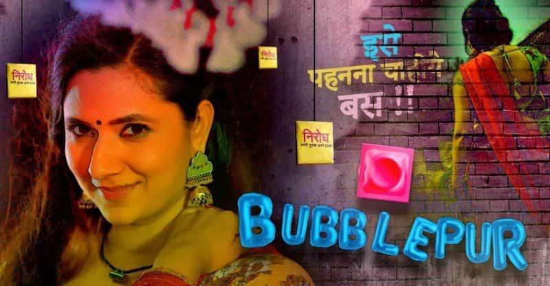 Bubblepur-Hindi-Web-Series