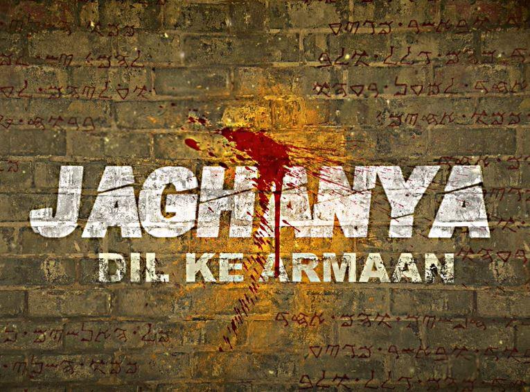 Dil Ke Armaan Jaghanya ULLU Web Series All Episodes, Star Cast, Trailer, Release Date